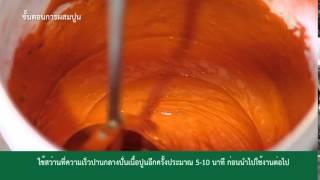 getlinkyoutube.com-การฉาบปูนสกิมโค้ด