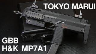 東京マルイ GBB H&K MP7A1レビュー TOKYO MARUI AIRSOFT