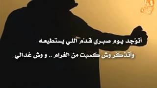 شيلة هبت الذكرى كلمات الشاعر سداح العتيبي أداء المنشد متعب الخيل