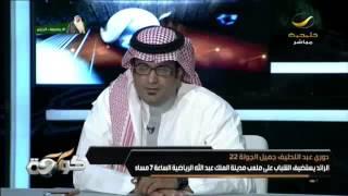 """getlinkyoutube.com-تقرير عن قضية سعيد المولد """" تعليق محمد البكيري وعبدالعزيز الغيامة """""""