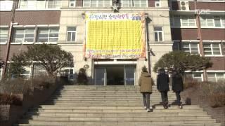 getlinkyoutube.com-[뉴스데스크]전교생 이름 거는 고등학교