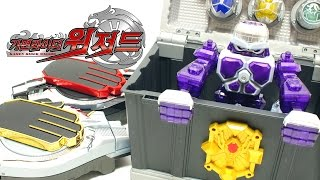 getlinkyoutube.com-가면라이더 위자드 위저드 링 박스 장난감 소개 Kamen Rider Wizard Ring Box ウィザードリングボックス toy Unboxing & Review
