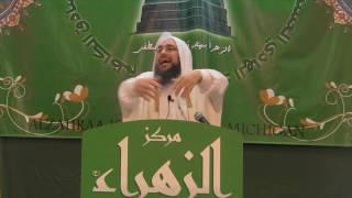 getlinkyoutube.com-الشيخ طارق: اكذوبة غسل الرجلين في الوضوء ومزور الشيعة ومزور السنة