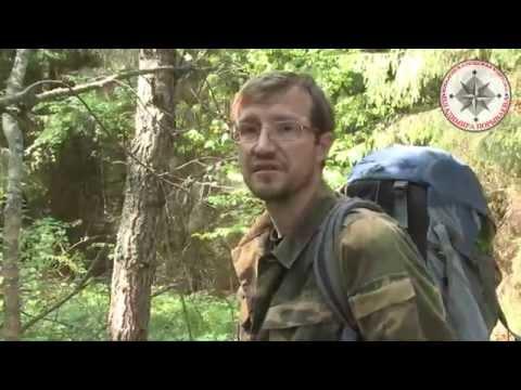 Экспедиция кладоискательской конторы. Поиск Энского селища. 1 часть