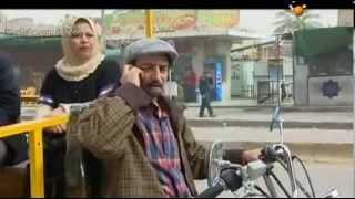 getlinkyoutube.com-▶  مسلسل قناة الشرقية العراقية - سايق الستوتة - الحلقة الاولى