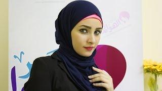 getlinkyoutube.com-تعلمي طريقة لفة حجاب بألوان الكحلي والفوشيا سهلة وبسيطة