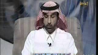 getlinkyoutube.com-ابن سيرين الشيخ عبدالرحمن رؤيا الشفاء من المرض