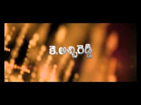 Poola Rangadu Movie New Trailer 01