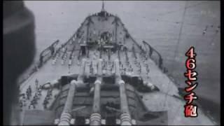 getlinkyoutube.com-戦艦武蔵の最期