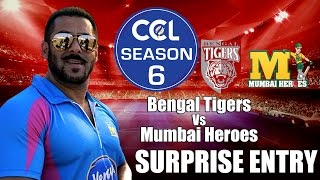 getlinkyoutube.com-Salman Khan Makes Surprise Entry  - CCL6 || Bengal Tigers Vs Mumbai Heroes
