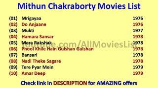 Mithun Chakraborty Movies List