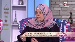 getlinkyoutube.com-أول ظهور إعلامي للداعيات الجدد المعينات من قبل وزارة الاوقاف .. في ست الحسن