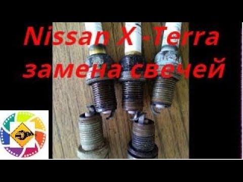 Nissan X -Terra 2004 3.3l Как заменить свечи зажигания,How to replace spark plugs