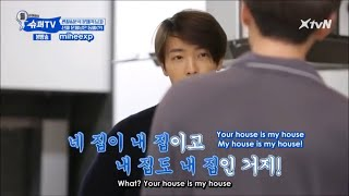 [ENGSUB] SUPERTV EP10   Eunhyuk & Donghae Version Of We Got Married