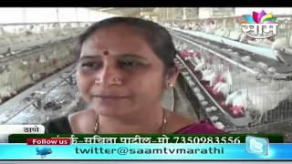 getlinkyoutube.com-Suchita Patil's layer farming success story