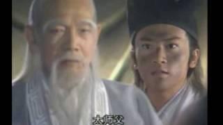 getlinkyoutube.com-Dab Mung Kon Yok (Ept.19/40) 3/5 (Thai) ดาบมังกรหยก
