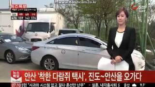 getlinkyoutube.com-세월호 관련 소식을 전하다 눈물 흘리는 아나운서.