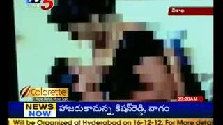 getlinkyoutube.com-AU Professor Sex Scandal | Prof Ramu Naidu Caught Romancing Woman | TV5