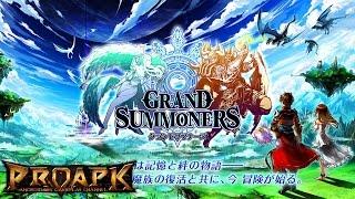 getlinkyoutube.com-GRAND SUMMONERS Gameplay Android / iOS (JP)