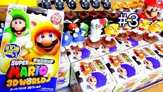 【30個突入】スーパーマリオ3Dチョコエッグ3箱目チョコエッグSuper Mario 3D World
