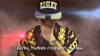 "getlinkyoutube.com-ILLSLICK - ""เดียวดายใต้หล้า"" (Official Audio) + Lyrics"