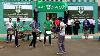 getlinkyoutube.com-افتتاح متجر   KAC Shop بالملعب البلدي للقنيطرة  .