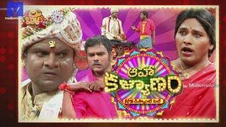 Aha Kalyanam   Jabardasth Phani    'Kiraak Telugu Comedy Show'-18