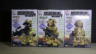 getlinkyoutube.com-LEGO City Police Swat Team Di Long 迪龍 Bootleg Review