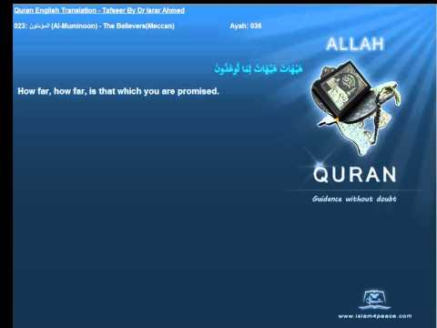 Quran English Tafseer   023 المؤمنون Al Muminoon The BelieversMeccan  Dr Israr Ahmed