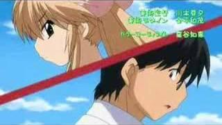 Kodomo No Jikan OP (Rettsu! Ohime-sama Dakko) view on youtube.com tube online.