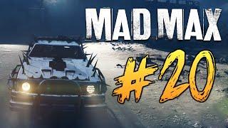 Mad Max (Безумный Макс) - Ночные Миссии! #20