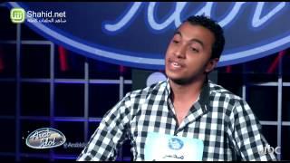 getlinkyoutube.com-Arab Idol - تجارب الاداء - هيثم شريف