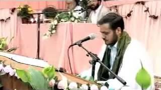 getlinkyoutube.com-سوره حمد به سبک استاد باسط و منشاوی - قاری کبیر حیدری