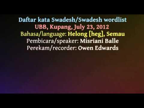 Helong (Semau) - Swadesh list