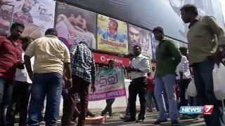 getlinkyoutube.com-Rajini Murugan, Kathakali, Gethu and Tharai Thappattai up for release on Pongal   News7 Tamil