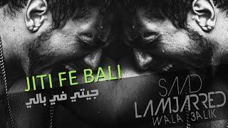 getlinkyoutube.com-Saad Lamjarred - Jiti Fi Bali (Official Audio) | سعد لمجرد - جيتي في بالي
