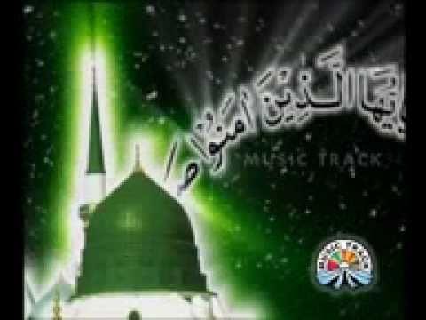 Isma Muhammed Sallahu Alahie wasalam
