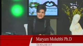 getlinkyoutube.com-Maryam Mohebbi آنچه زن موقع سکس به آن فکر میکند