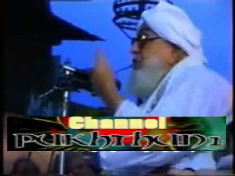 Maulana Ameer Bijligar Pashto language) 2 2   YouTube