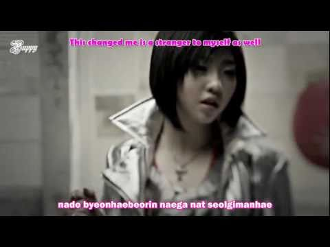 [Eng Sub & Romanization] 2NE1 - Lonely [Download available]
