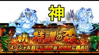getlinkyoutube.com-トレクル!新 特訓の森 神! マスター! エネルパで挑む!!