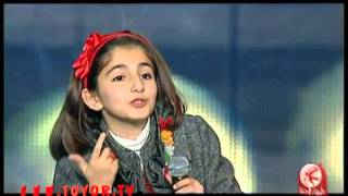 getlinkyoutube.com-Deema Bashar