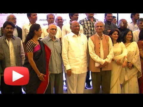 Dr. Yashwantrao Chavan Bakhar Eka Vadalachi - Press Conference - Marathi Movie - Nana Patekar