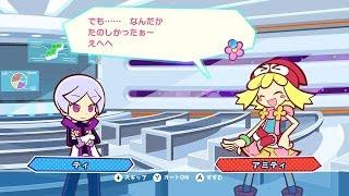 getlinkyoutube.com-ぷよぷよテトリスをプレイ! パート1