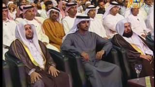 getlinkyoutube.com-مهره الساحه للعفاسي من دبي 2010