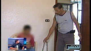 getlinkyoutube.com-للنشر : أب يحوّل ابنه الى معتقل للتعذيب