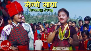 getlinkyoutube.com-Tamang Song Mhendo Maya Syabi by Saroj Waiba & Minu Waiba HD