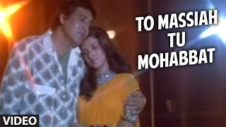 To Massiah Tu Mohabbat Full Song   Aakhri Adaalat