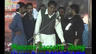 getlinkyoutube.com-Zakir Malik Mukhtar Hussain majlis jalsa 2014 Ranipor Sindh