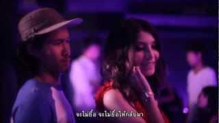 getlinkyoutube.com-MV หนุกหนาน  : มอร์แกน อาร์ สยาม